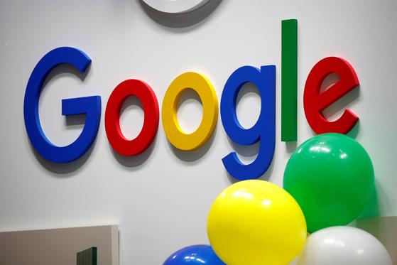 중국내 모든 사무실을 잠정 폐쇄한 글로벌 기업 구글.[로이터=연합뉴스]
