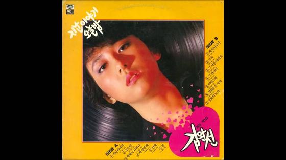 1986년 발매한 김완선 1집 앨범. [중앙포토]
