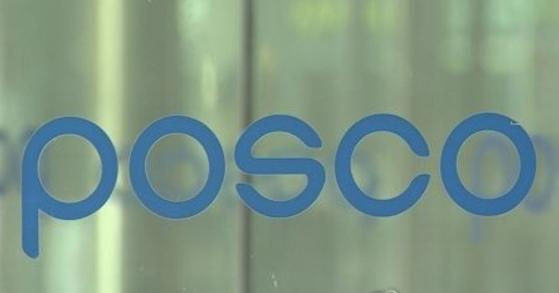 포스코 로고