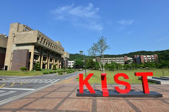 한국과학기술연구원(KIST) 전경. 서울 홍릉에 있다. [사진 KIST]