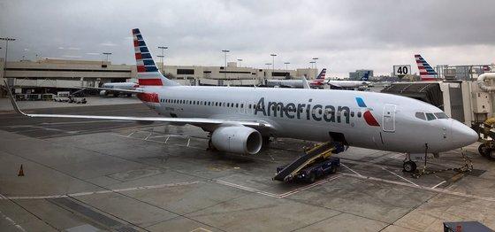 중국행 항공편 운항을 중단하는 미국 아메리칸항공. [AFP=연합뉴스]