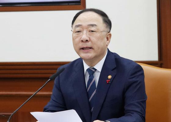 홍남기 경제부총리 겸 기획재정부 장관. [연합뉴스]