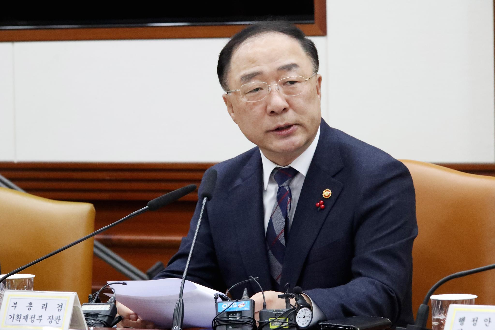 홍남기 부총리 겸 기획재정부 장관. [연합뉴스]