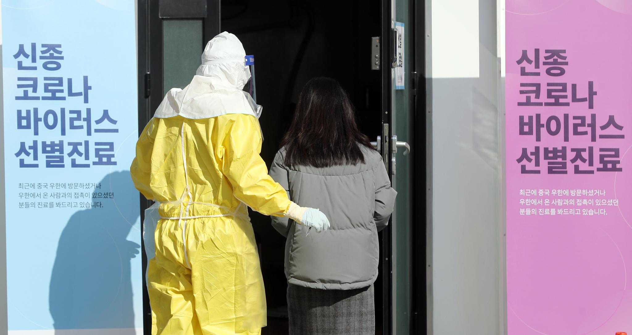 3일 서울 중구 을지로 국립중앙의료원 신종 코로나바이러스 선별 진료소에서 시민들이 의료진의 안내를 받고 있다. [연합뉴스]