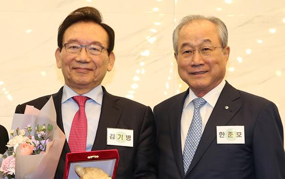 김기병 회장, 프론티어상 수상