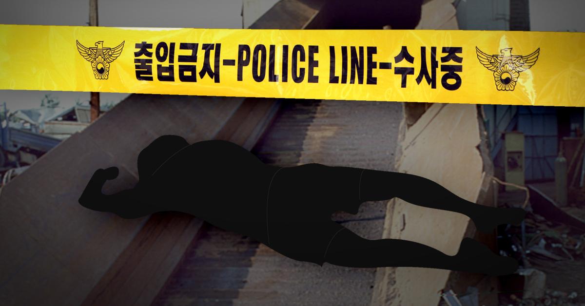 외국인 노동자가 작업 도중 기계에 끼어 숨지는 사고가 발생했다. [중앙포토·연합뉴스]