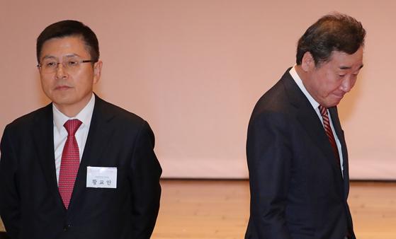 황교안 자유한국당 대표와 이낙연 전 국무총리. [뉴스1]