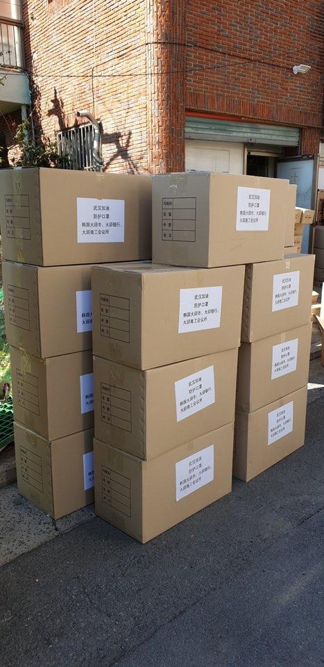 지난 4일 오후 대구 물류회사에 도착해 중국 우한행을 대기 중인 KF 94 등급의 대구발 마스크. [사진 대구시]