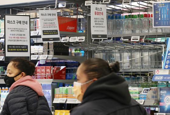 공정거래위원회가 마스크 수급에서의 불공정행위 민원이 많은 온라인쇼핑몰 4곳에 대한 현장 조사에 들어갔다. 사진은 5일 서울의 한 대형마트 마스크 판매대가 품절로 텅 비어 있는 모습. [뉴스1]