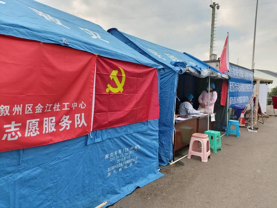 중국 광저우 도로의 신종 코로나바이러스 임시검사소. [사진 독자 제공]