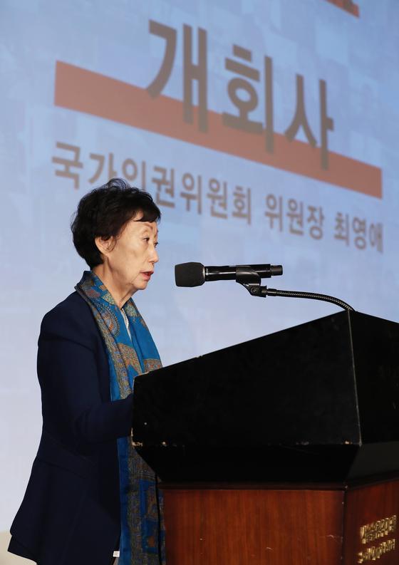 최영애 국가인권위원회 위원장. [뉴스1]