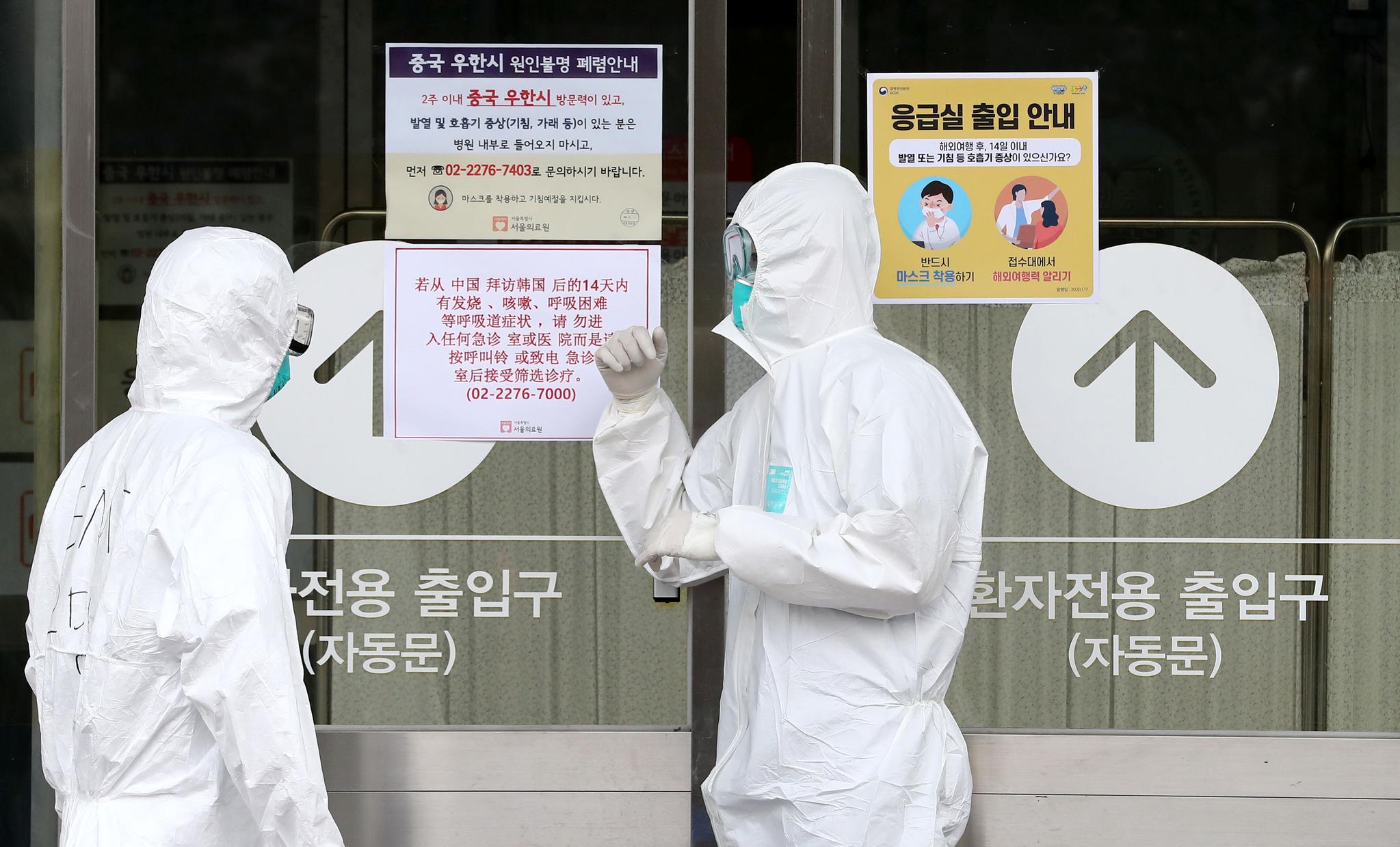 서울 중랑구 서울의료원에서 의료진이 이야기를 하고 있다. [연합뉴스]