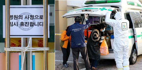 16번·18번째 신종 코로나 바이러스 감염증 환자가 발생해 임시 폐쇄된 광주 광산구 21세기 병원에서 지난 5일 한 환자가 질병관리본부의 안내를 받아 다른 병원으로 옮겨지고 있다. 프리랜서 장정필