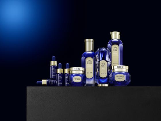 롯데면세점이 아모레퍼시픽과 협업해 전용 화장품 브랜드 '시예누'를 출시했다. [사진 롯데면세점]