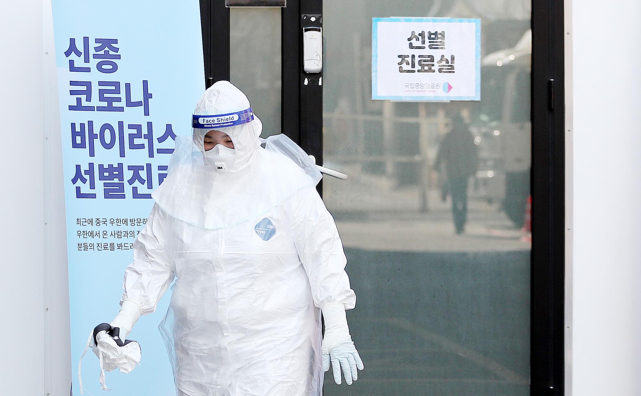 5일 서울 중구 국립중앙의료원에 설치된 선별진료실 앞에서 의료진이 분주하게 움직이고 있다. [뉴스1]