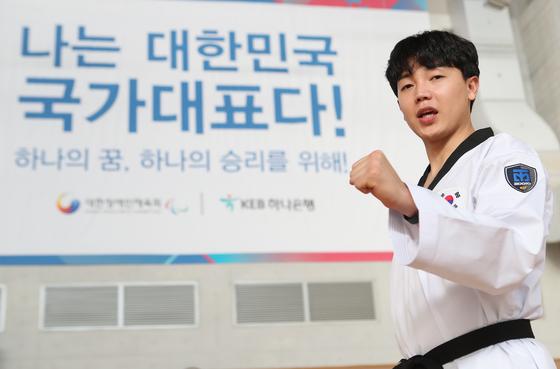 장애인 태권도 국가대표 주정훈은 8월 도쿄 패럴림픽에서 첫 메달에 도전한다. 태권도는 이번에 정식 종목이 됐다. [사진 대한장애인체육회]