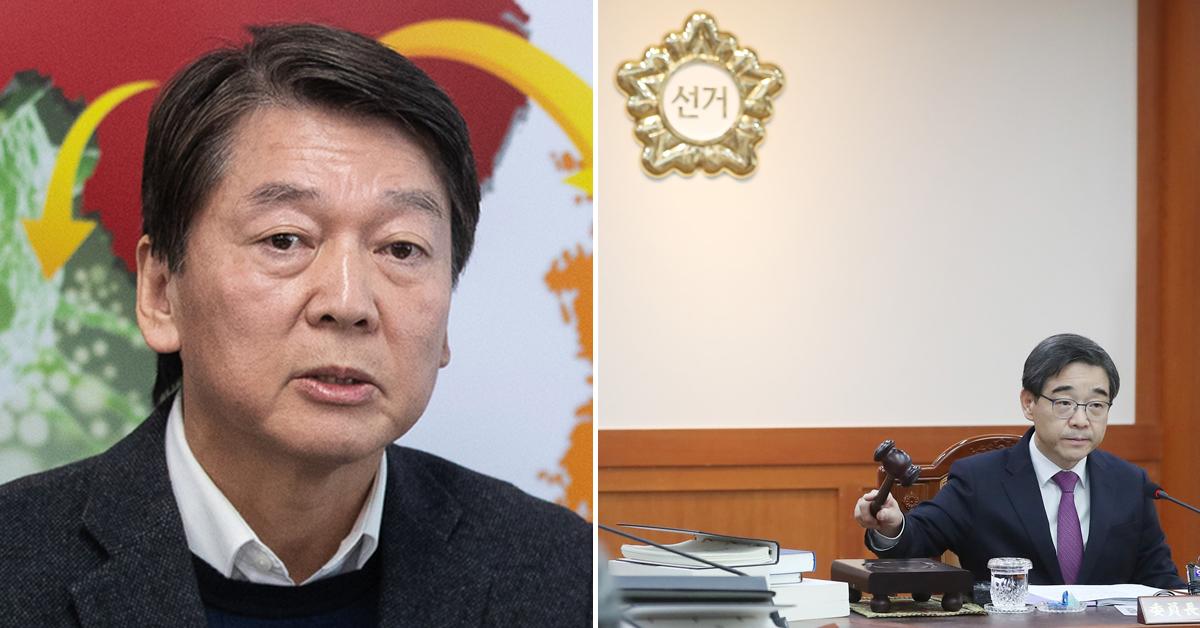 안철수 전 국민의당 대표(왼쪽)가 추친 중인 '안철수 신당'의 명칭 사용을 중앙선거관리위원회가 6일 불허했다. [연합뉴스]