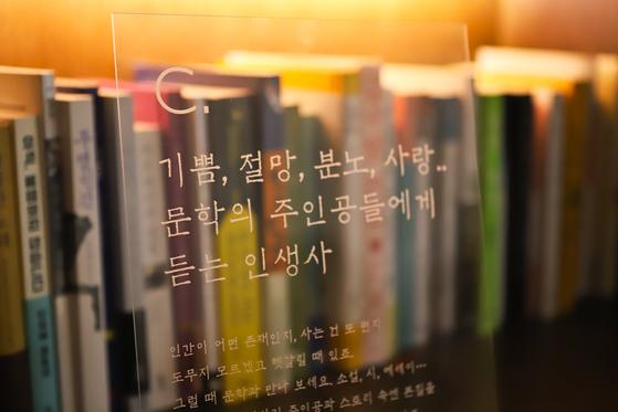 워커힐 더글라스 하우스에서 조용히 책 보기 좋은 '라이브러리'다.