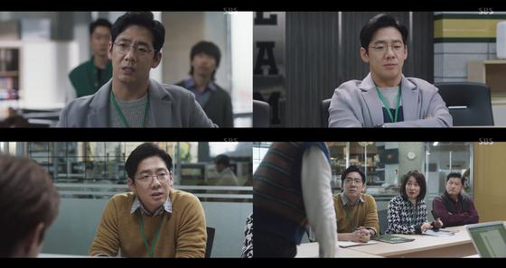 SBS '스토브리그' 김도현