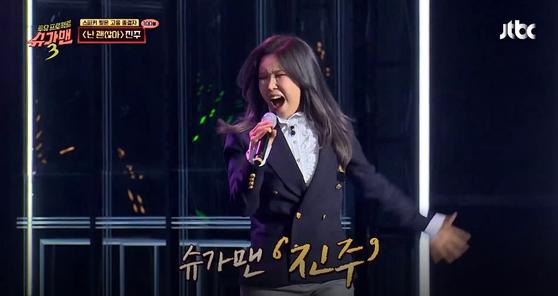 JTBC '슈가맨3' 방송 화면