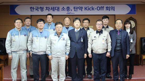 한국형 차세대 6.8mm 소총 및 탄약 개발 킥오프 회의 사진