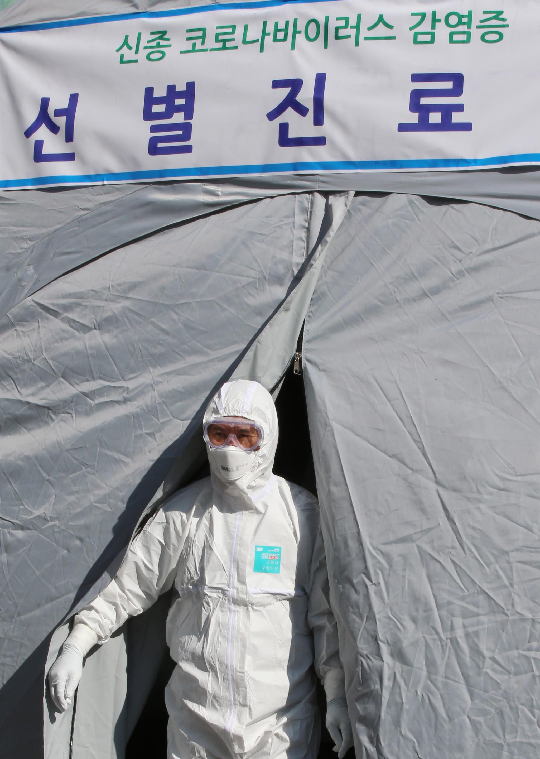 9일 대전 유성보건소에 마련된 신종 코로나바이러스 감염증 선별진료소에서 근무자가 나오고 있다. [뉴스1]