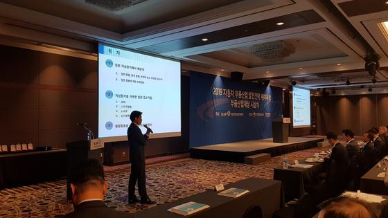 일본학과 오태헌 교수는 혁신성장포럼에서 일본 강소 기업에 대한 특강을 진행했다.