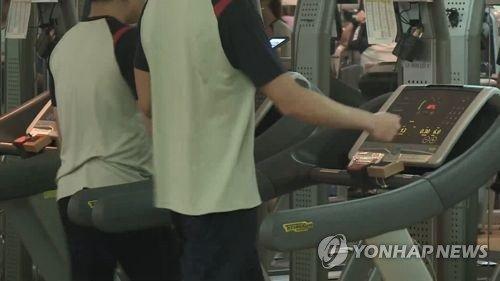 헬스장. 기사 내용과 무관한 사진. [연합뉴스]