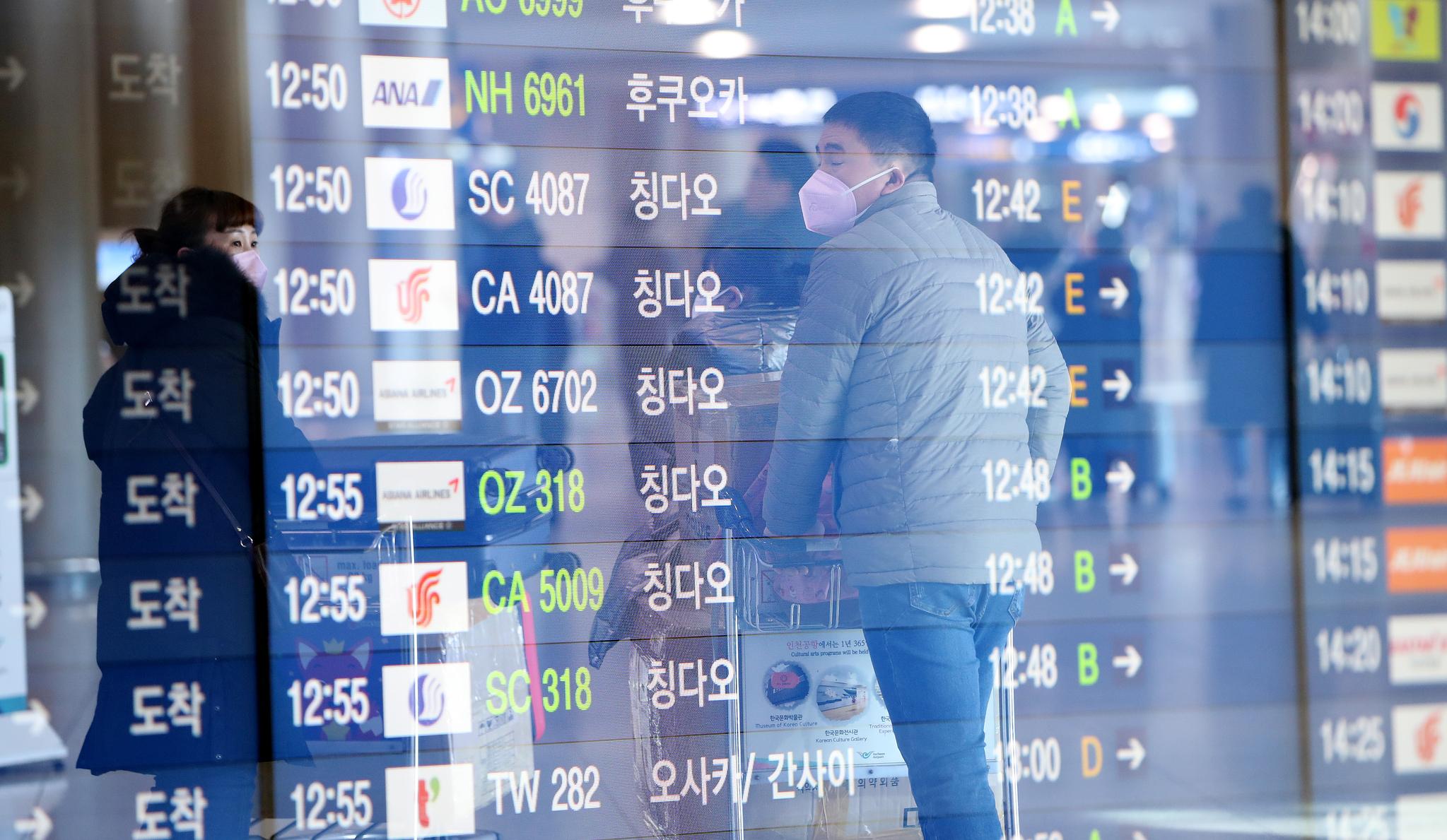 10일 인천국제공항 입국장에 관광객들이 입국하고 있다. [뉴스1]
