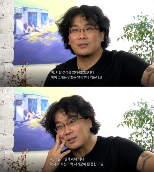 [사진 'MBC 스페셜-감독 봉준호']