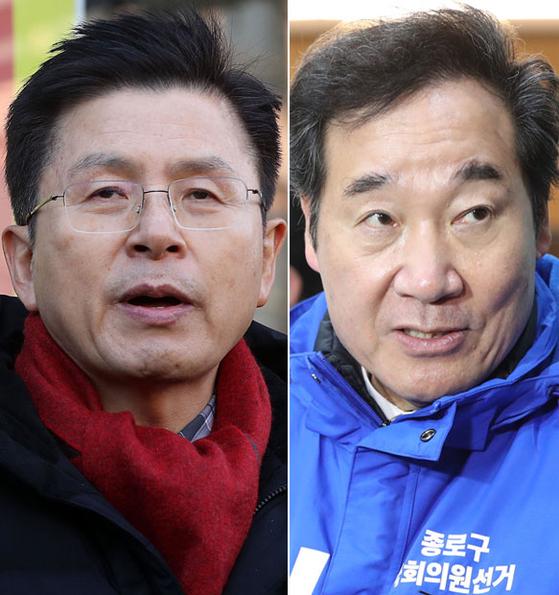 황교안 자유한국당 대표(왼쪽)과 이낙연 전 국무총리. [뉴스1·연합뉴스]