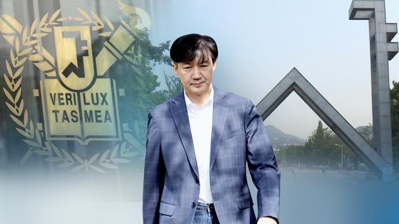 조국 전 법무부장관 [사진 연합뉴스TV 제공]