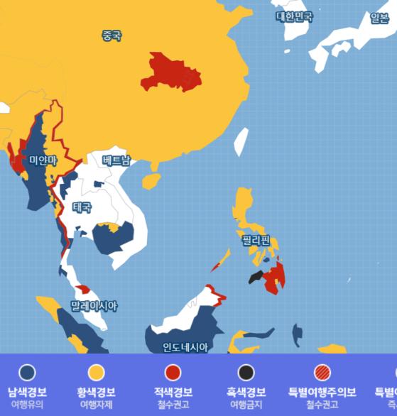 """중앙사고수습본부는 11일 """"6개국(일본, 싱가포르, 태국, 대만, 말레이시아, 베트남) 여행을 최소화하라""""고 권고했다. 그러나 외교부 여행경보제도 홈페이지에는 6개국 모두 안전한 나라로 분류돼 있다. 6개국 여행을 예약한 소비자와 여행사간에 혼란이 빚어지고 있는 상황이다. [외교부 홈페이지 캡처]"""