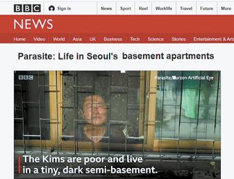 영화 '기생충'을 계기로 '서울의 반지하에 사는 사람들'을 조명한 영국 BBC. [BBC 캡처]