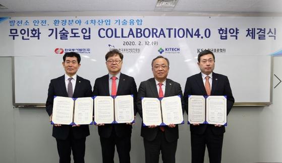사진설명 : 박일준 한국동서발전(왼쪽에서 2번째)과 기관장들이 협약 체결 후 기념 촬영을 하고 있다.