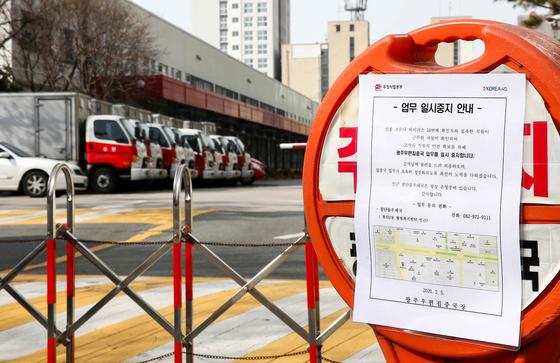 22번 확진자가 근무했던 광주우편집중국이 임시폐쇄된 모습. 이곳은 지난 5일부터 직원들이 자가격리됨에 따라 위탁 노동자들의 걱정이 커지고 있다. 프리랜서 장정필