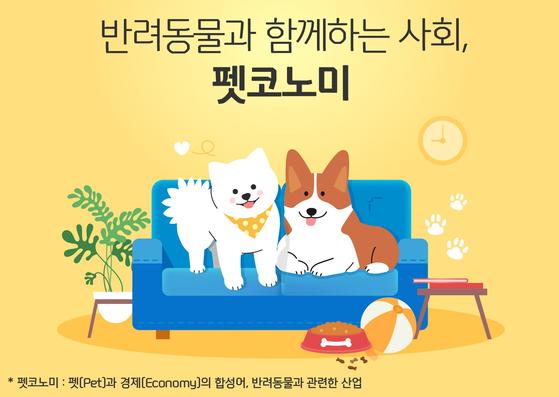 [신한카드 빅데이터연구소]