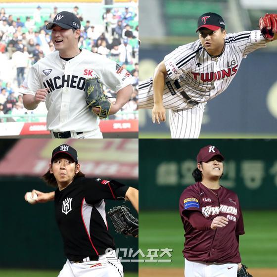 SK 하재훈(왼쪽 위부터 시계방향으로)·LG 고우석·키움 조상우·KT 이대은. IS포토