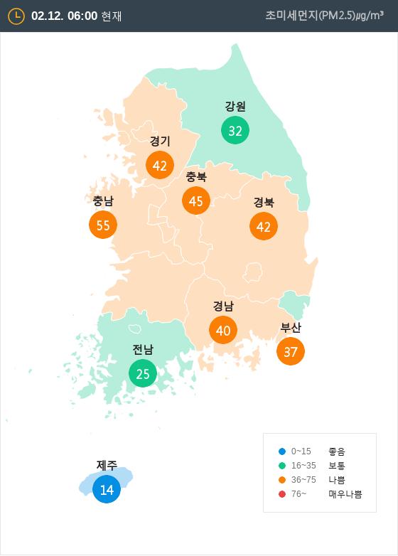 [2월 12일 PM2.5]  오전 6시 전국 초미세먼지 현황