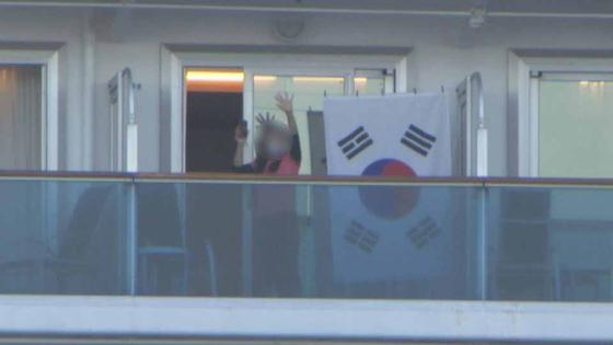 [단독]日크루즈 갇힌 한인 정부, 우한처럼 우리도 데려가달라