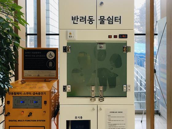 서울 서초구청 내에 설치된 반려동물 쉼터. 함민정 기자