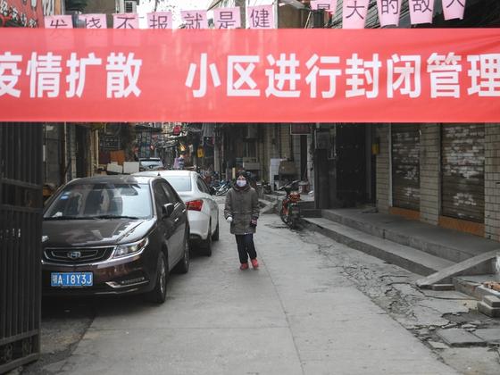 중국 후베이성이 전체 주택단지를 폐쇄식으로 관리하기로 하는 등 신종 코로나 확산 방역 작업은 계속 강화되고 있다. [중국 신화망 캡처]