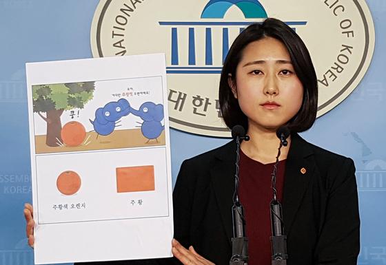 민중당 이은혜 대변인이 12일 국회 정론관에서