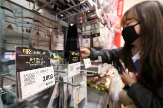 1월 31일 광주 서구 한 대형마트의 마스크 진열대에 매진 안내 문구가 붙어있다. [연합뉴스]