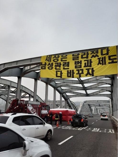 14일 오전 7시10분쯤 신원을 알 수 없는 남성 1명이 서울 한강대교 아치 위에 올라가 농성하고 있다는 신고가 들어와 경찰과 소방당국이 출동했다. [연합뉴스]
