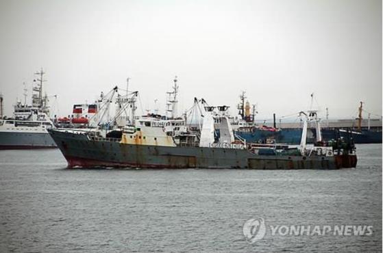 베링해에서 침몰한 트롤어선 501오룡호. [연합뉴스]