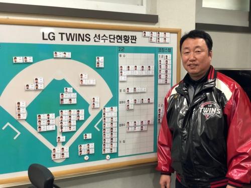차명석 LG 단장. 연합뉴스 제공