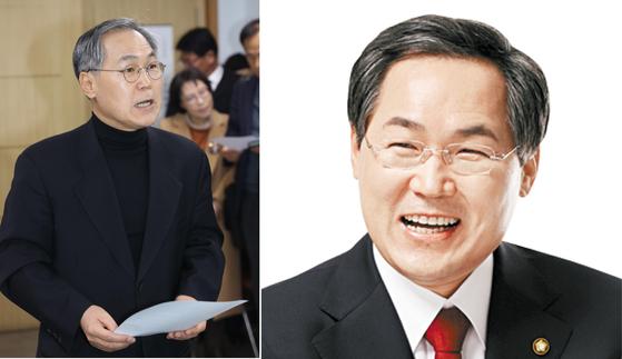 13일 총선 불출마 선언을 한 우윤근 전 러시아 대사. [연합뉴스]