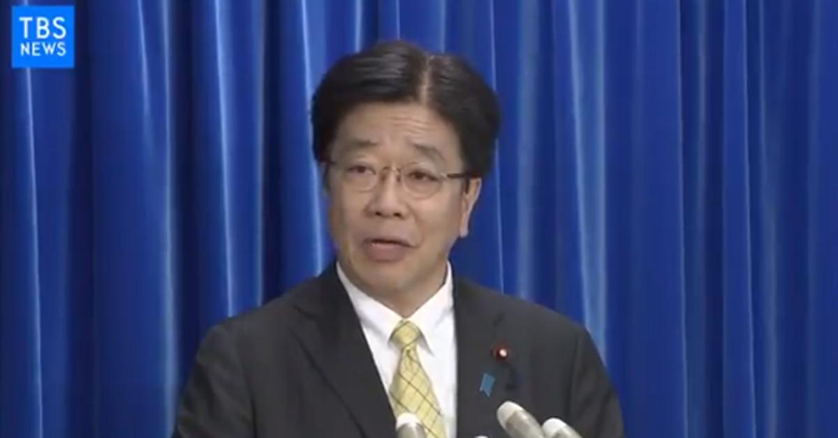 가토 가쓰노부 일본 후생성 장관이 기자회견을 하고 있다. [트위터 캡처]