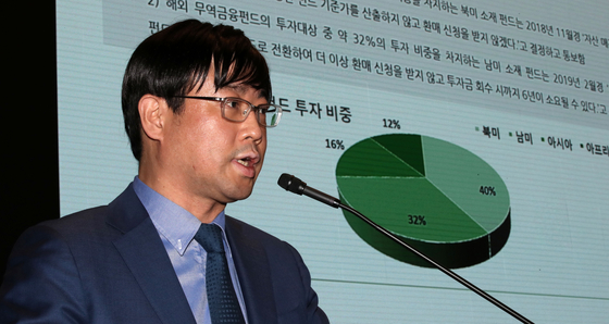 이종필 전 라임자산운용 부사장(CIO)이 지난해 10월 14일 오후 서울 영등포구 서울국제금융센터(IFC 서울)에서 라임자산운용 펀드 환매 중단 사태와 관련 기자간담회를 하고 있다. [뉴시스]